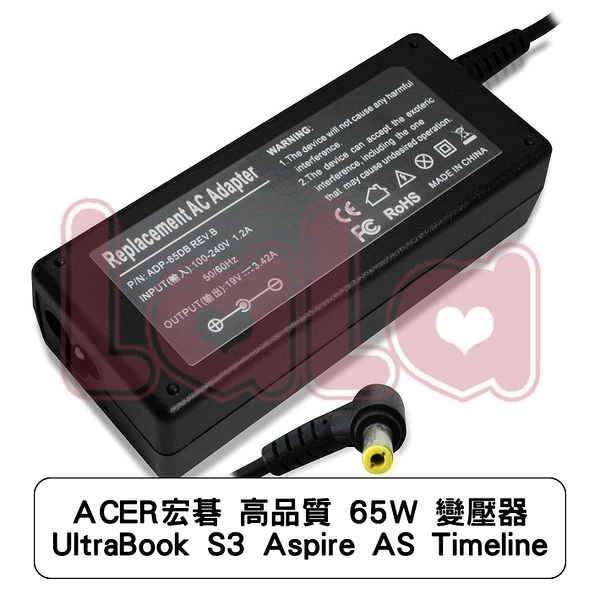 ACER宏碁 高品質 65W 變壓器 UltraBook S3 Aspire AS Timeline