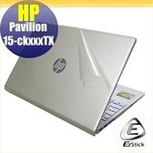 【Ezstick】HP Pavilion 15-ck021TX 15-ck022TX 透氣機身保護貼 DIY 包膜