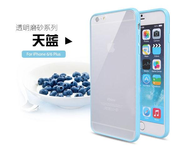 【CHENY】HTC M7 816  PC+TPU 糖果色果凍軟邊保護殼 手機保護套 手機殼
