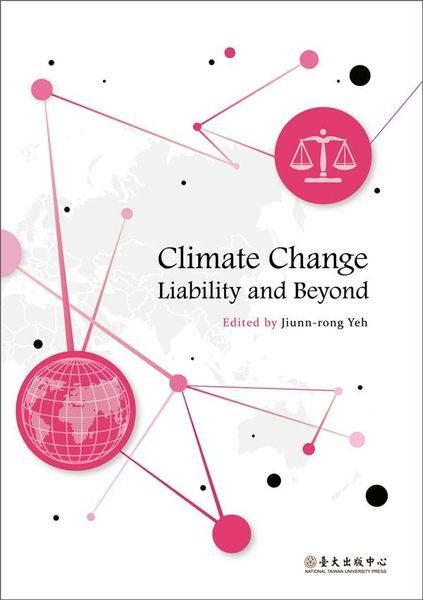 (二手書)Climate Change Liability and Beyond