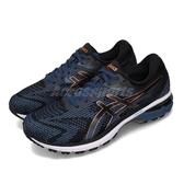 Asics 慢跑鞋 GT-2000 8 4E Extra Wide 超寬楦頭 男鞋 藍 黑 透氣穩定 運動鞋【PUMP306】 1011A688400