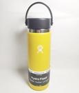 Hydro Flask 寬口 591ml 真空保溫鋼瓶 水壺 水瓶 葵花黃 [陽光樂活=]