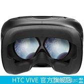 VR3DVR智慧眼鏡頭盔PCVRVR眼鏡VR頭盔LX聖誕交換禮物