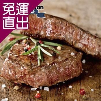 勝崎生鮮 美國CAB藍帶雪花牛排15片組 (100公克±10%/1片)【免運直出】