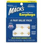 成人游泳耳塞 美國製造第一品牌Mack's軟質防水.防噪矽膠 6組 白色/原色