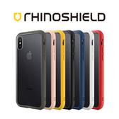 《現貨》送滿版玻璃保貼 犀牛盾 ModNX iPhone XS Max/XS/XR/X 邊框背蓋兩用殼