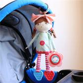 歐美可愛小女孩嬰兒風鈴掛飾推車掛件玩偶01歲新生兒床掛安撫玩具   初見居家