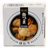 日本【K&K】 北海道油浸燻扇貝   55g  (賞味期限:2021.02.03)