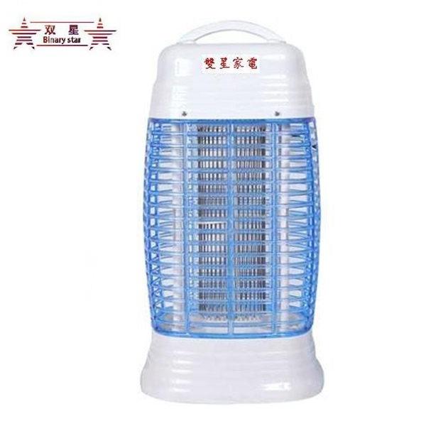 雙星15W電子捕蚊燈 TS-151 台灣製造