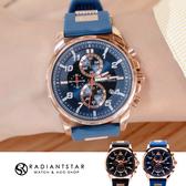 MINIFOCUS翱翔天際真三眼日期顯示型男橡膠手錶【WMF0268】璀璨之星☆