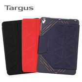 [富廉網]【Targus】Pro-Tek 3D 10.5吋 iPad Pro 保護套 (THZ673)