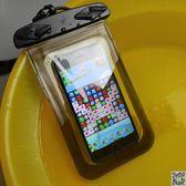 加厚水下拍照 配掛繩 雨天手機防水袋游泳潛水套可觸屏蘋果通用款 玩趣3C