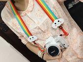 週年慶優惠-單反微單相機背帶肩帶小孔通用白蕓可愛潮編織原創獨家 彩虹
