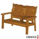 【采桔家居】泰坦  雅緻風實木二人座沙發椅