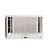 日立變頻冷暖窗型冷氣7坪雙吹RA-40HV1