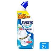 妙管家中性浴廁清潔劑(香水百合)750g【兩入組】【愛買】