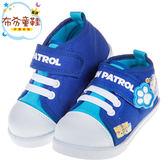 《布布童鞋》汪汪隊阿奇毛毛藍色兒童休閒帆布鞋(15~20公分) [ M7O610B ]