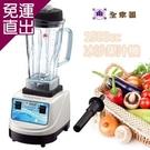 全家福 2000cc多功能冰沙調理營業用調理機/果汁機 MX-168【免運直出】