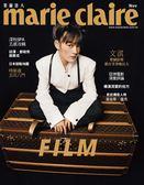 美麗佳人 Marie Claire Taiwan 11月號/2018 第307期