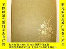 二手書博民逛書店the罕見Scholar Gipsy & ThyrsisY283