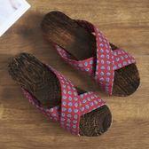 木屐女cos日式涼拖防滑木拖鞋女夏厚底楔形木鞋女和風日本木屐拖鞋