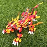 積木 幻影積木龍男孩拼裝小顆粒兒童益智玩具樂忍者系列拼圖禮物高12歲【快速出貨】