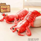 618好康又一發創意皮皮蝦抱枕公仔毛絨玩具大號仿真玩偶「潮咖地帶」