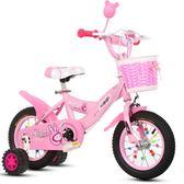 兒童自行車2-3-4-6-7-8-9-10歲小孩男寶寶童車女孩折疊腳踏單車 自由角落