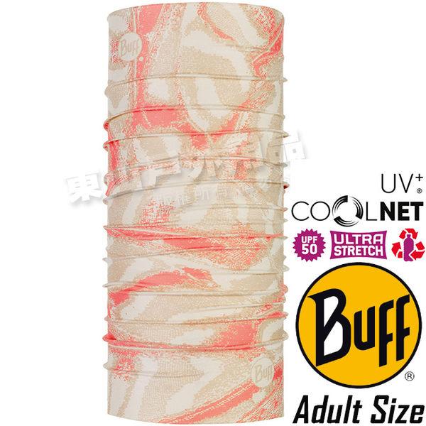 BUFF 119387.014 Adult UV Protection魔術頭巾 Coolnet吸濕排汗抗菌圍巾/防曬領巾 東山戶外
