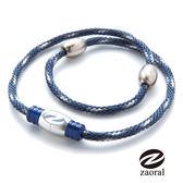 Zaoral 甦活磁石項圈-藍/銀NV/SI (L號)