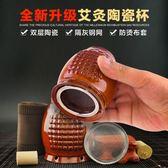 雙層艾灸罐陶瓷刮痧杯家用溫灸罐隨身
