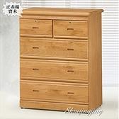 【水晶晶家具/傢俱首選】CX1247-3蘇珊3.2×4呎正赤楊半實木五斗櫃