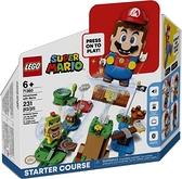 樂高LEGO SUPER MARIO 超級瑪利歐兄弟 瑪利歐冒險主機 71360 無贈品30385 TOYeGO 玩具e哥