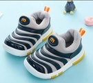 兒童鞋 毛毛蟲童鞋1-3歲2男童秋季鞋子學步軟底幼兒春秋女寶寶鞋子【快速出貨八折下殺】