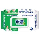 快護 成人潔膚濕巾85抽/包 12包組