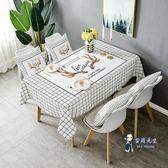 桌布 北歐桌布布藝棉麻防水防油免洗長方形茶几餐桌墊台布書桌網紅ins 多色