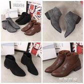 復古馬丁靴女英倫風春秋單靴大碼平底女靴子粗跟短靴潮 可可鞋櫃