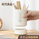 多色日式筆筒和風雙層文創文具學生桌面收納化妝刷筒筆桶【小獅子】