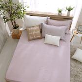 床包枕套 雙人床包組 天絲300織 諾維亞[鴻宇]台灣製2128