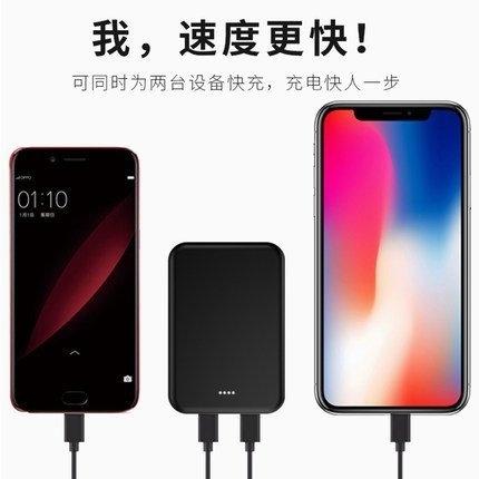 充電寶大容量20000M便攜移動電源毫通用超薄沖手機華為小米vivo蘋果oppo通用 現貨直出