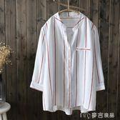 夏季新款豎條紋v領休閒襯衫七分袖上衣女韓版學生寬鬆顯瘦打底衫      麥吉良品