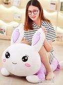 懶人抱枕可愛公主抱睡布娃娃公仔超萌兒童女生韓國小兔子毛絨玩具igo『櫻花小屋』