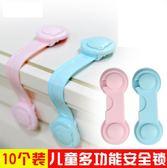 全館免運 多功能兒童防夾手安全鎖嬰兒防護