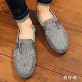 中國風刺繡亞麻一腳蹬豆豆鞋 男鞋懶人軟底休閒老北京布鞋男 BT5682【旅行者】