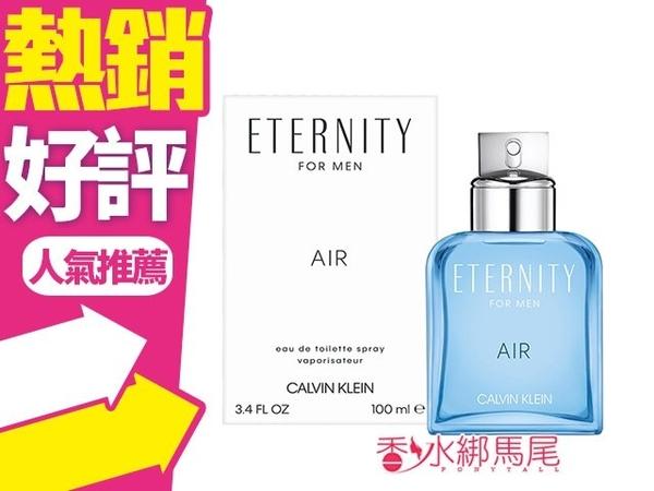 CALVIN KLEIN CK Eternity Air 永恆純淨 男性淡香水 100ml TESTER◐香水綁馬尾◐