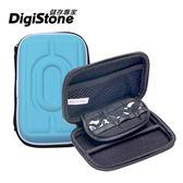 【免運費】DigiStone 3C多功能防震硬殼收納包(適2.5吋硬碟/行動電源/相機/記憶卡/3C產品)-天空藍X1P