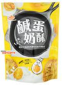 【吉嘉食品】正福堂 鹹蛋奶酥(經濟包)奶蛋素 每包216公克  [#1]{024810}