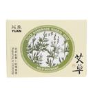 阿原肥皂-天然手工肥皂-艾草皂 115g