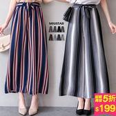 MIUSTAR 韓系配色直條鬆緊腰附綁帶寬褲(共5色)【NF1297GW】預購