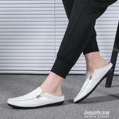 新款漆皮豆豆鞋社會懶人鞋天透氣半拖鞋韓版潮流男鞋   朵拉朵衣櫥